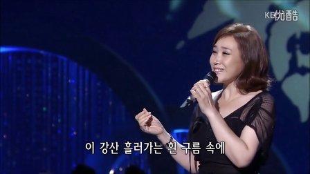 《落花流水》歌手:周炫美