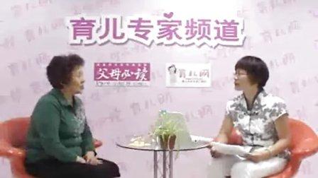 """父母必读育儿网专家访谈系列24:王素梅:冬病夏治""""三伏贴"""""""