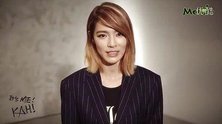 Melon Music Story :嘉熙  回归 问候语