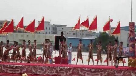 第二届中国(东莞·中堂)龙舟文化节开幕式