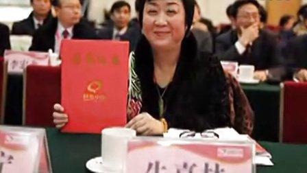 金朝阳专题新闻(广东卫视)www.shjzy.cn