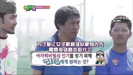 【Tance】100725.英雄豪杰.E02全场特效中字