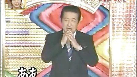 『スーパーからくりTV』'10.4.11 (1-8) 芸能人かえうた王SP