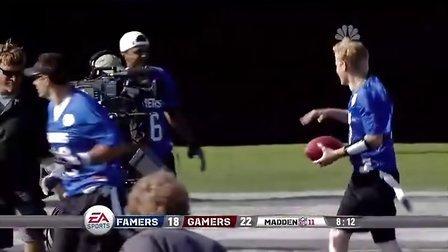 Madden NFL 11 腰旗橄榄球表演赛