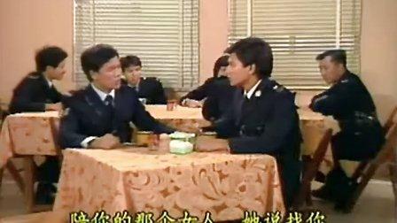 刘德华【猎鹰】国语DVD版04