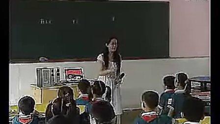 小学三年级语文优质课展示  《你看起来好像很好吃》—阅读指导