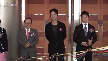 131010 參加首爾國際世博會開幕式