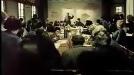 【文革时期经典电影】《创业》(上)