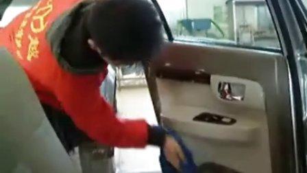 汽车美容学校-汽车内饰清洗