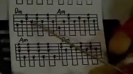 美邦乐器 --- 吉他初级教学视频 08