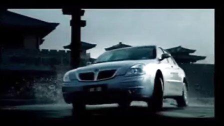 中华汽车-击剑篇