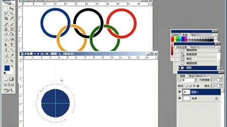 05_董佳的photoshop教程_05_用五环标志考校图层应用