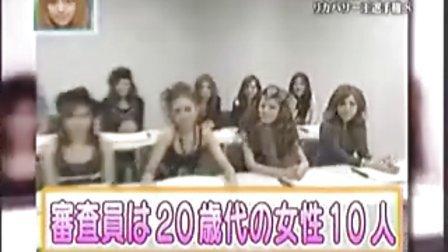 『ビーバップ!ハイヒール』 2010.01.14 百人一首の真実 (3-5)