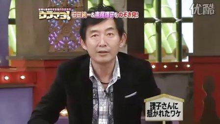 [新]『ウラマヨ!』'10.4.10 (2-4)