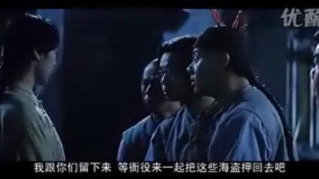 【HYL】香港经典动作片【龙城歼霸】国语版