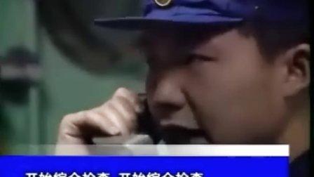 解放军演习