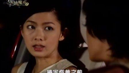 连续剧《爱情魔戒09》[全集]