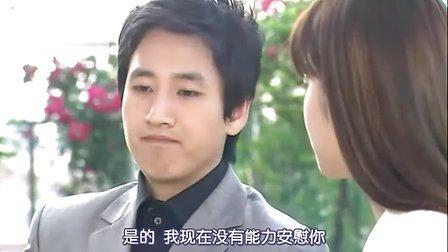 爱情中毒14_标清