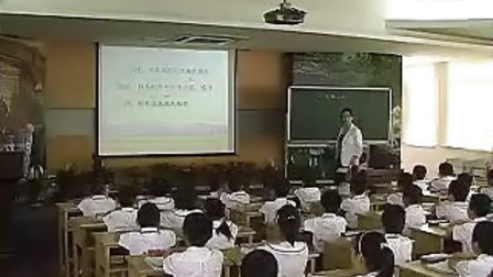 小学一年级语文优质课视频《望梅止渴》