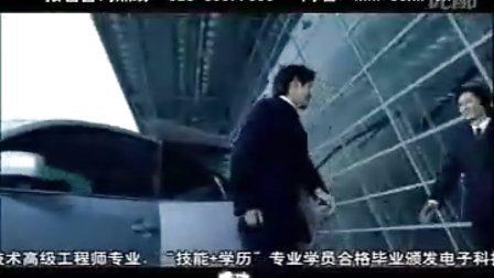 四川新华电脑学校校歌--新华的天空