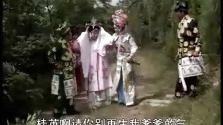 穆桂英大破天门阵1穆桂英下山7