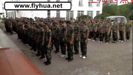 上海西点建设优质团队上海企业军训拓展团队军训-中国的西点军校