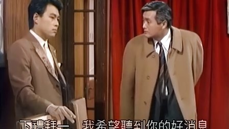 [龍族出品]大香港.The.Battle.Among.The.Clans.1985.EP22.DVDRip.X264.2Audio