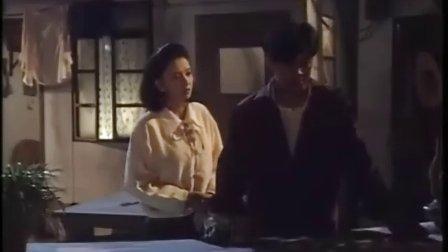 【視頻】ATV劇集『銀狐(1993年)』CH04(全劇30集;國語對白)