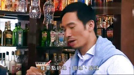 品味咖啡 II Coffee Confidential 2 - 11港式咖啡全面睇