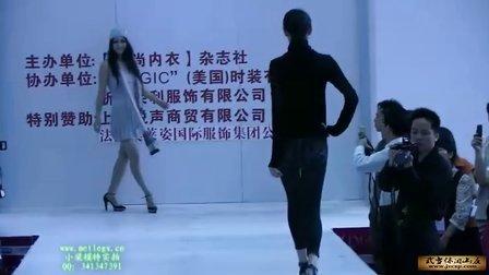 2010年凯旋门之约 内衣秀