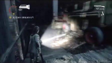 心灵杀手全中文视频攻略07