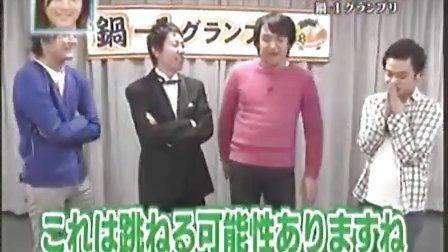 『ビーバップ!ハイヒール』2010.01.21 (4-5) 都市伝説