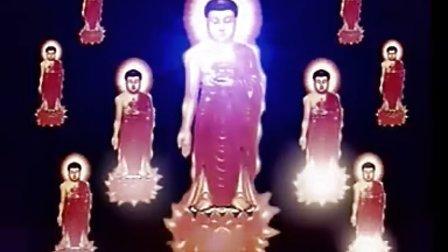 南无阿弥陀佛(视频唱诵版)