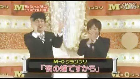 『はねるのトびら』'10.3.3 (3-4) M-0グランプリ