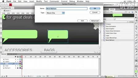 Chapter 1 - WORKING WITH MOVIE CLIPS 03. Using 9-S