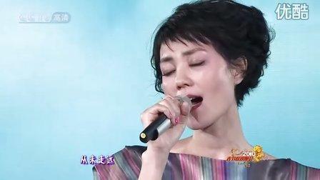 王菲-传奇.pdahd.1280x720