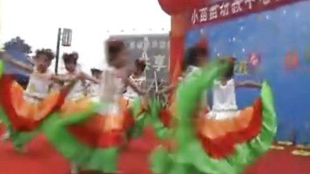 幼儿舞蹈《爱我中华》
