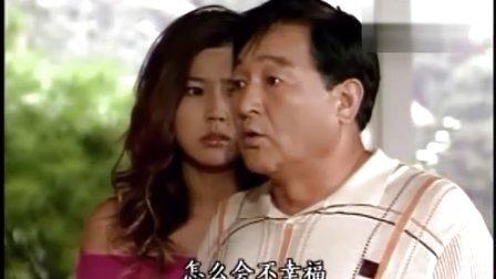 小妇人(大小姐们)韩文版第49-50集(完美版)