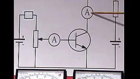 三极管的识别与检测