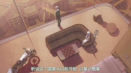 奇诺之旅 剧场版 02
