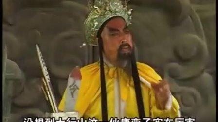 月唐传7血战太行山7