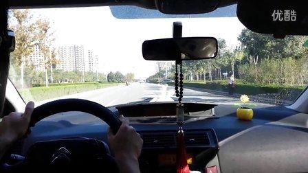 国庆节去潍坊市滨海开发区(潍坊)20131002_083632