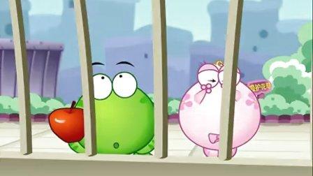 绿豆蛙-漂流岛爱情日志[动物凶猛]