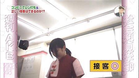 TV 週刊AKB 20100709