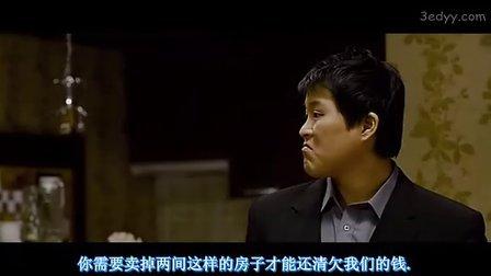 韩国高分爱情喜剧片《吻我,杀我》DVD中字