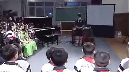 小学六年级音乐优质课视频《我爱家乡的酒歌》金燕萍