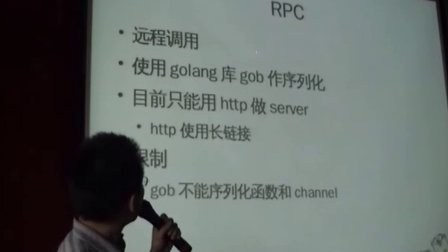 Go语言:互联网时代的C