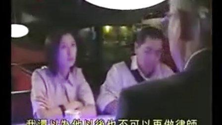 情事緝私檔案 國語9郭晉安 郭藹明 唐文龍