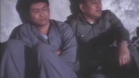 浮生六劫(粤语)第一集