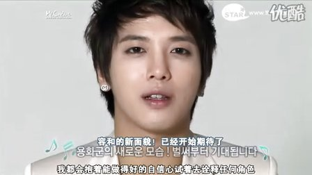 [MrCNBlue]The-Star.CNBlue.P6.Emotional容和篇.高清中字